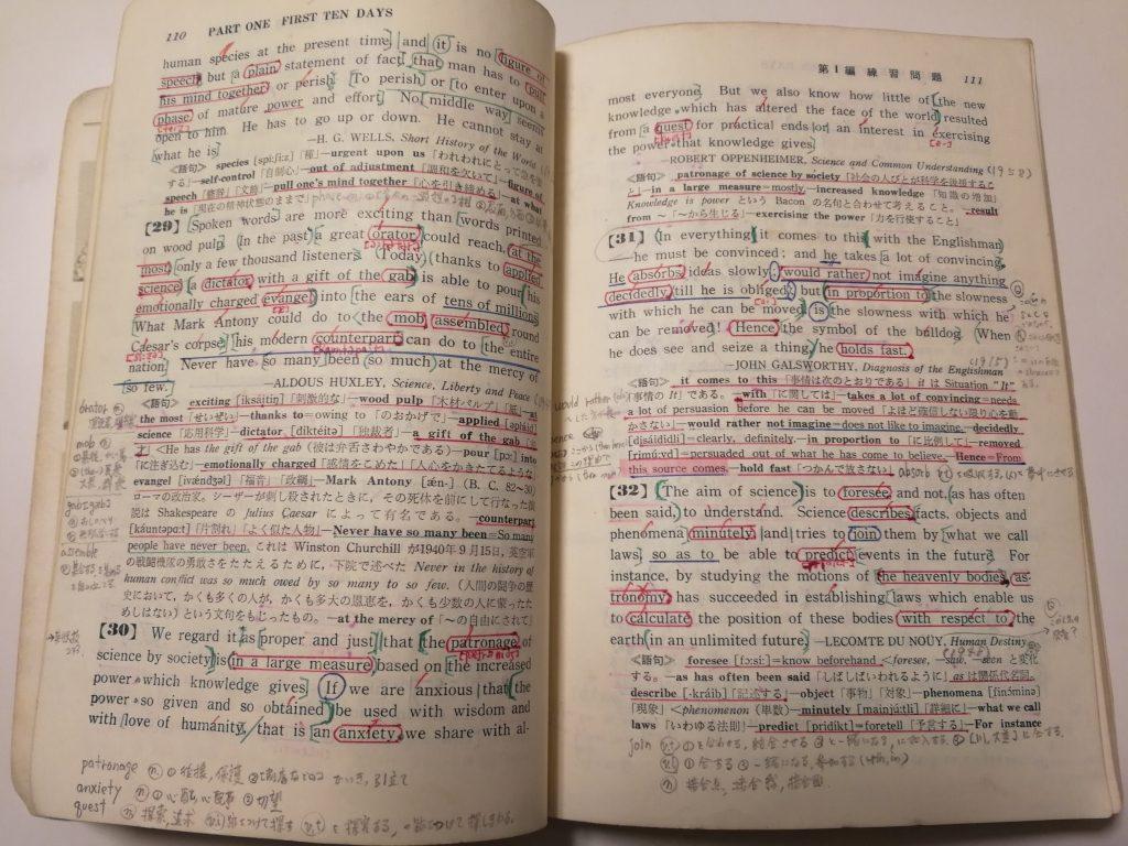英語参考書