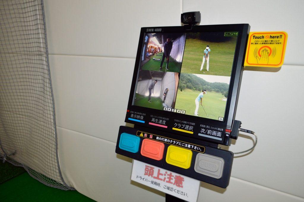 T's golf academy 中目黒 ゴルフスクール